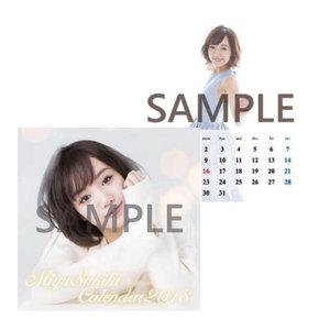 咲妃みゆ2018カレンダー