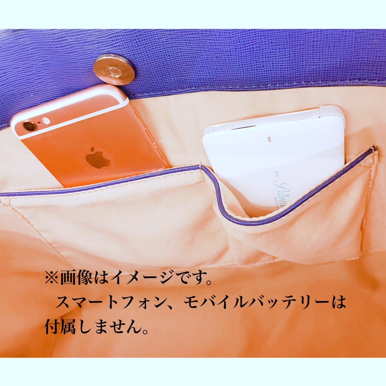 咲妃みゆデザイン監修オリジナルバッグ