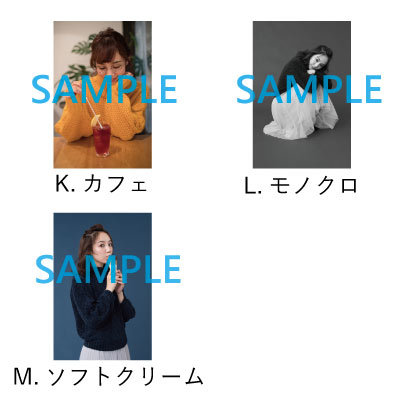 2L写真(2019年カレンダーショット)