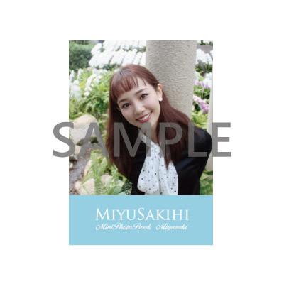 ミニフォトブック~Miyazaki~