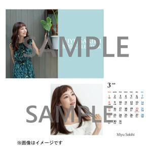 【会員様限定特典付】咲妃みゆ2020年卓上カレンダー