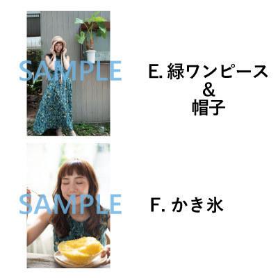 【Primavera】四切ワイド写真(2020年カレンダーショット)